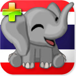 (Android) Free Apps - Thai Phrasebook, Root/SU Checker & Busy Box Pro, Preposition Master Pro @ Google Play