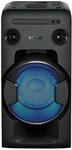 Sony One-Box HiFi Home Audio System (MHC-V11) $199 + Delivery @ Dick Smith / Kogan
