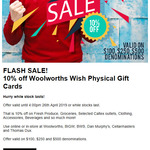 10% off Physical WISH Gift Cards (MotorOneRewards Membership Required)