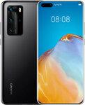 HUAWEI P40 Pro Global Version 6.58 Inch 50MP Quad Rear Camera 8GB 256GB US$768.39 / A$1115 Shipped @ Banggood (HK)