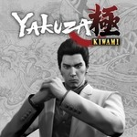 [PS4] Yakuza Kiwami $8.73 @ PlayStation Store