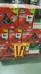 Ozito PXC 36v (2x18v) 3-in-1 Blower Vacuum-Mulcher Kit (2x 18v 4.0ah Batteries + 2x Compact Fast Chargers) $179 @ Bunnings