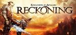 [PC] Steam - Kingdom of Amalur: Reckoning - $7.23 AUD - Steam