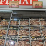 [WA] McCain Takeaway Frozen Pizza (Past Best Before Date) $0.99 @ Spudshed Innaloo