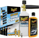 Meguiar's Snow Cannon Kit $66.49 @ Supercheap Auto