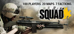 [PC] Steam - Free to play weekend - Squad - Steam