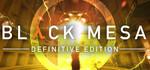 [PC] Steam - Black Mesa Definitive Edition - $14.47 (was $28.95) - Steam