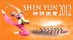 Exculsive 10% Corporate Discount Code for Shen Yun Show at SYDNEY Capitol Theatre