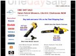 Chainsaw - NEW - Only $198.00 for BOTH + $29-69 Shipping - OneDaySale