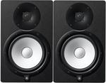 Yamaha HS8 Active Studio Monitors Pair - $715 - Free Shipping - Soundcorp