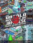[Kindle] $0 - The Untold History of Japanese Game Developers (2 Book Series) | Nuremberg: The Reckoning @ Amazon US/AU