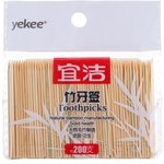 Bamboo Toothpicks 800 Pieces (4X200) US $0.84 (~AU $1.29) Delivered @ Joybuy
