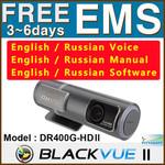 BlackVue DR400G HD in Car GPS Camera $187 Delivered, Normally $209 Delivered Save 9%