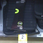 "Kmart Northcote (VIC) - Audiosonic 13"" Neoprene Laptop Sleeve - 2c / iPhone Window Mount - 10c"