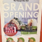 Buy One Onigiri Rice Triangle, Get One Free Perth @ Niko Niko Onigiri (Perth)