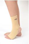 Tynor Premium Ankle Compression Braces Single $14.25 (Was $24.99), Pair $23.75 (Was $49.99) Shipped @ Tynor