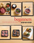 """Free iBook Book """"Step-by-Step: Beginners (Love Food)"""" - a part of the 12 Days of Christmas Promo"""