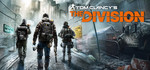 [PC Steam] Tom Clancy's The Division $18.73 (Was $74.95) @ Steam