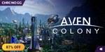[PC] Steam - Aven Colony - $3.89 US (~$5.62 AUD ) - Chrono.gg