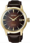Seiko Limited Edition SRPD36J Cocktail $625 Delivered @ Starbuy