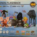 AT Games Legends Flashback Console $11 @ Kmart