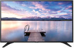 "LG 43"" FHD Commercial Monitor TV @ Computer Alliance eBay $571 Del"