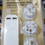 Click International Dual USB Charging Adapter $10 @ Bunnings (Rothwell, QLD)