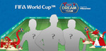 "Win 1 of 5 65"" Hisense FIFA World Cup Edition 4K Ultra HD TVs or 1 of 50 World Cup Prize Packs from FIFA"