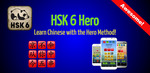 [Android] $0: Learn Mandarin - HSK 6 Hero (Was $14.99) @ Google Play