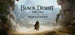 [PC] Free - Black Desert Online (Was $12.99) @ Steam