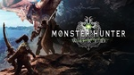 [PC Steam] Monster Hunter: World $47.99 USD (~ $75.64 AUD) @ Fanatical Gaming (Previously Bundle Stars)