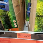 [NSW] ALDI Reduced Buys - 10 Person Tent $79.99 (was $249) at Rockdale Plaza