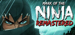 [PC] Steam - Mark of the Ninja Remastered (rated 96% positive) $11.58 (was $28.95)/Remaster upgrade for owners $1.87 - Steam