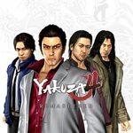 [PS4] Yakuza 4 Remastered $12.47 (was $24.95)/Yakuza 5 Remastered $12.47 (was $24.95) - PlayStation Store