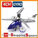 RC 4 CH Avatar Gyro Metal Frame Micro Helicopter 1008G. $20.98