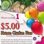 Mr Loy's $5 Hainan Chicken (Melb) This Sat Only 25/04