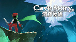 [Switch] Up to 67% off Nicalis Game Sale (E.g. Cave Story+ $13.50, Was $39.99) @ Nintendo eShop