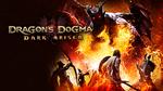 [Switch] Dragon's Dogma: Dark Arisen $26.36 @ Nintendo eShop