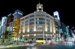 QANTAS: Tokyo Return from Melb $739, Brisbane $741, Sydney $742, Adelaide $743, Canberra $744 @ IWTF
