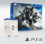Win a PlayStation 4 1TB Destiny Hard Bundle Worth $459 or 1 of 2 Copies of Destiny 2 (Limited Edition) from Target