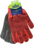 Saxon 4 Pairs Gardening Gloves $2.50 Bunnings McGraths Hill NSW