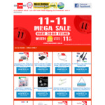 11-11 Deals: SanDisk 64GB Micro SD, Sandisk Ultra Fit 32GB USB3.1 Thumbdrive, Cruzer Blade 64GB CZ50 $11.11 @ Shopping Square