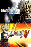 [XB1] Dragon Ball Xenoverse 1 and 2 Bundle $31.23 ($18.74 with Xbox Live Gold) @ Microsoft