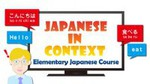 $0 Udemy Courses: Japanese, Excel, .NET, Writing, Depression, Forums, Presentations, Dreams