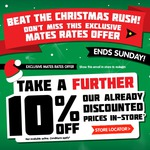 Dick Smith 10% off on Any Items In Store - Includes Discounted Items