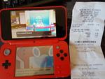 [3DS] Free Event Pokemon Zeraora for Ultra Sun/Ultra Moon @ EB Games