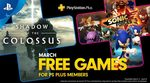 [PS4] PS Plus March 2020 - Shadow of the Colossus & Sonic Forces