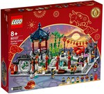 LEGO 80107 Chinese Festivals Spring Lantern Festival $127.20 Delivered @ David Jones