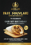 [VIC] Free Souvlaki with Any Purchase Today from 6pm-9pm (4/3) at Achilles Greek Food (Fitzroy)