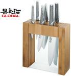 Global Ikasu 7 Piece Japanese Knives Bamboo Block Set $284.99 Delivered @ Value Village eBay